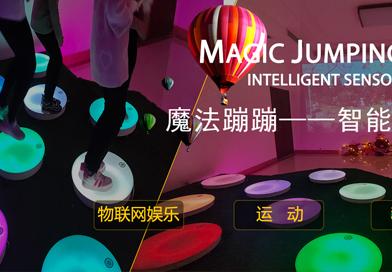 魔法蹦蹦-智能物联网
